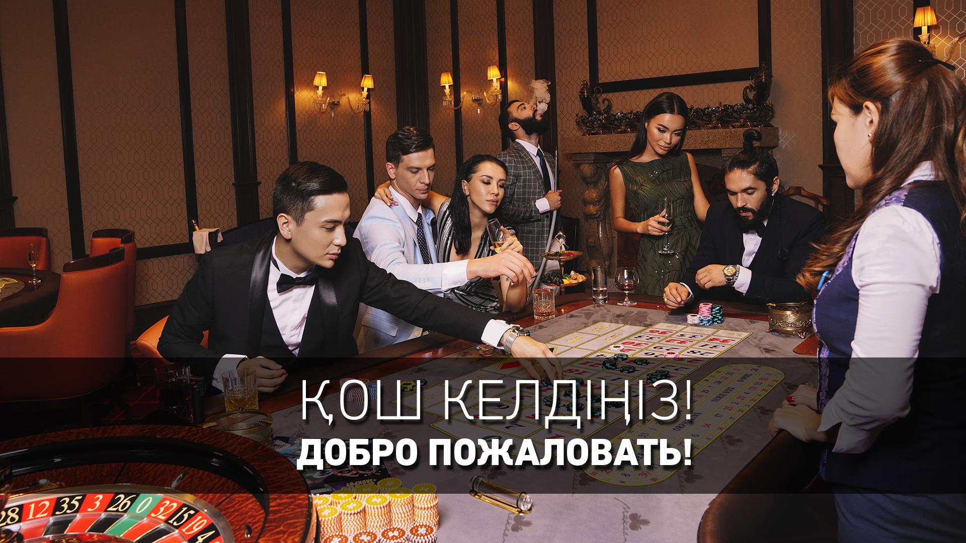 Подкручивает ли казино отзывы о казино 21 нова